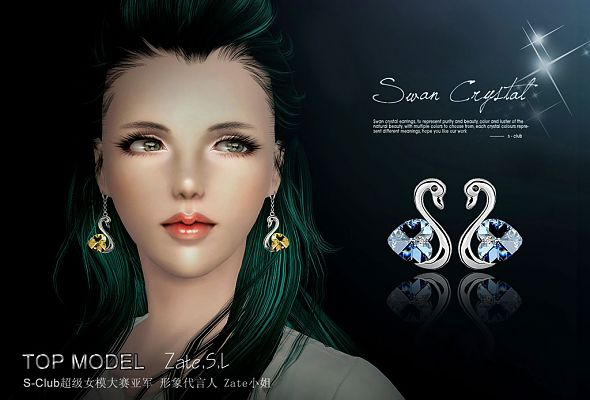 Sims 3 earrings, jewelry, accessory, swan