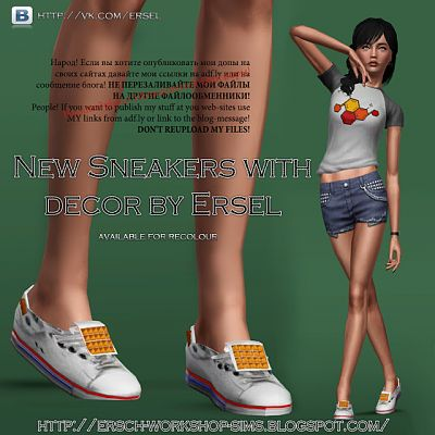 Sims 3 sneakers, studd